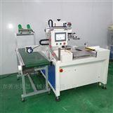 莆田皮革丝印机 鞋垫网印机鞋材印刷机厂家