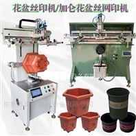 漳州市六角花盆丝印机加仑桶丝网印刷机厂家