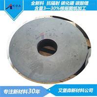 防Y射线含硼板 铅硼聚乙烯板