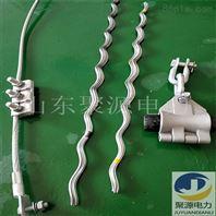 OPGW光缆悬垂线夹OPGW预绞丝悬垂金具串