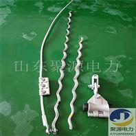 廠家供應OPGW/ADSS光纜用預絞式懸垂線夾