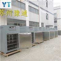 T800高强度碳纤维专用烘箱 复合材料烘箱