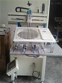 济宁丝印机厂家雨伞平面丝网印刷机