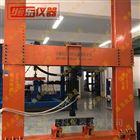 土木工程结构工程力学实验系统