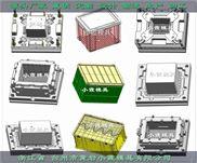 做模具定做 储物盒塑胶模具