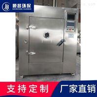 南京微波干燥机-干燥箱-微波烘干设备