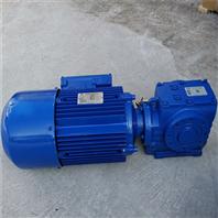 紫光SCA57斜齒輪-渦輪減速機