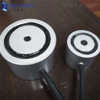 机械手夹具自动电永磁吸盘工装夹具