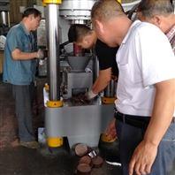 郑州Y鑫源是研制自用铜屑压块机的优质厂家