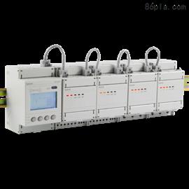ADF400L-12S多用戶電能表