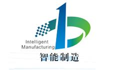 深圳第四屆國際智能制造手機3c自動化設備展覽會