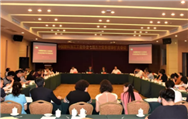 中國塑協分支機構秘書長專題會議在廣州舉行