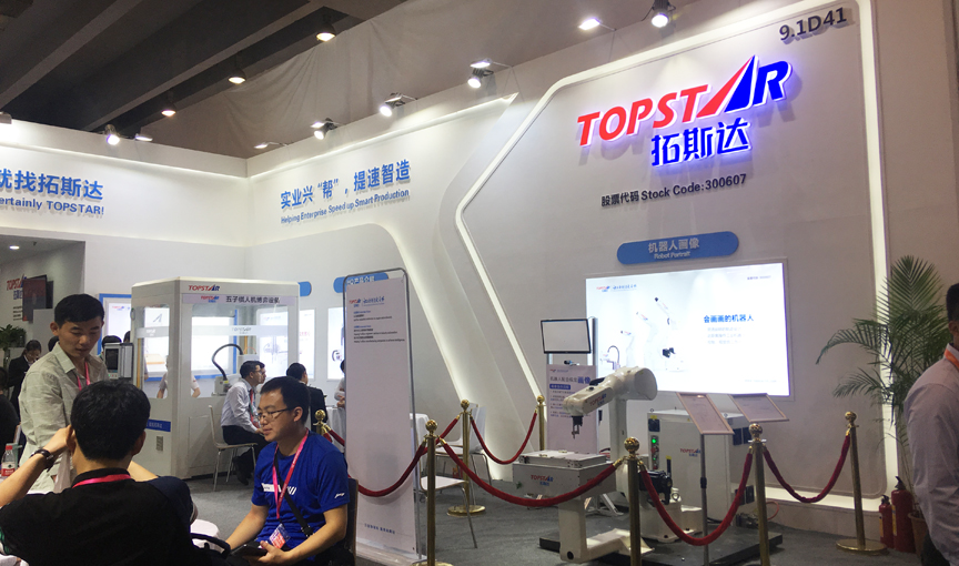 CHINAPLAS2019,拓斯达推出新品HQ系列惠企专机