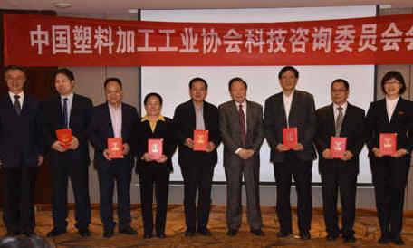 中国uu直播加工工业协会科技咨询委员会换届 暨第五次委员会议在九霄成都召开