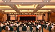 中国塑协七届四次理事扩大会议在广州成功召开