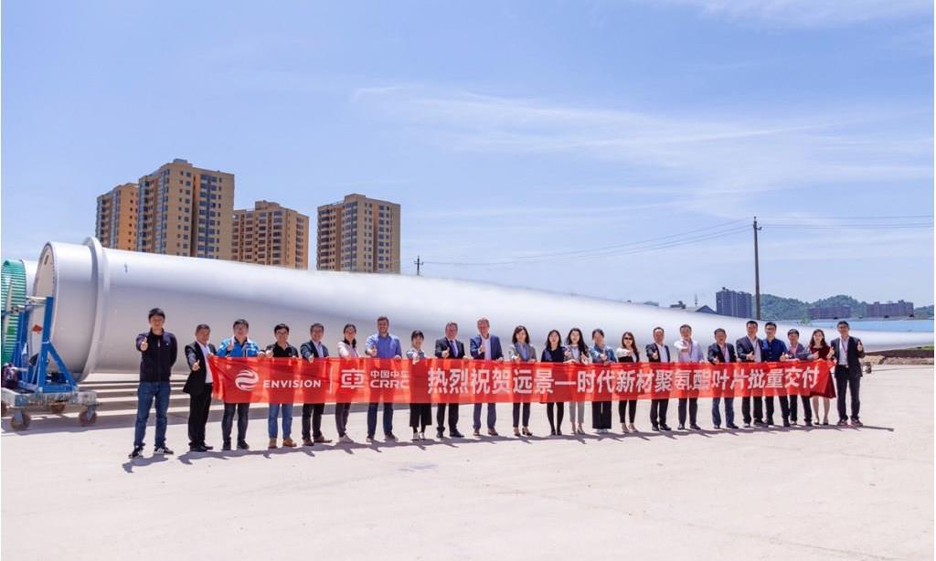 科思創交付首個應用于風機葉片的聚氨酯商業訂單