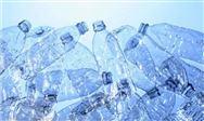 恩格尔施德格博士:禁止塑料制品并不等于支持循环经济