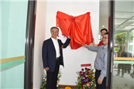 中国塑协代表团考察金纬机械泰国办事处并出席开业揭牌开业仪式
