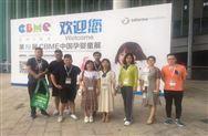 第十九屆中國塑料交易會組委會在上海CBME招商宣傳