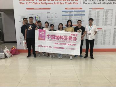 第十九屆中國塑料交易會組委會在上海百貨會 招商宣傳