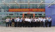 力劲集团CEO刘卓铭荣任香港塑胶机械协会新一任会长