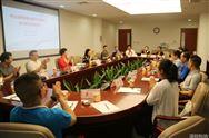 市工业和信息化局与市包装行业代表企业座谈会顺利举行