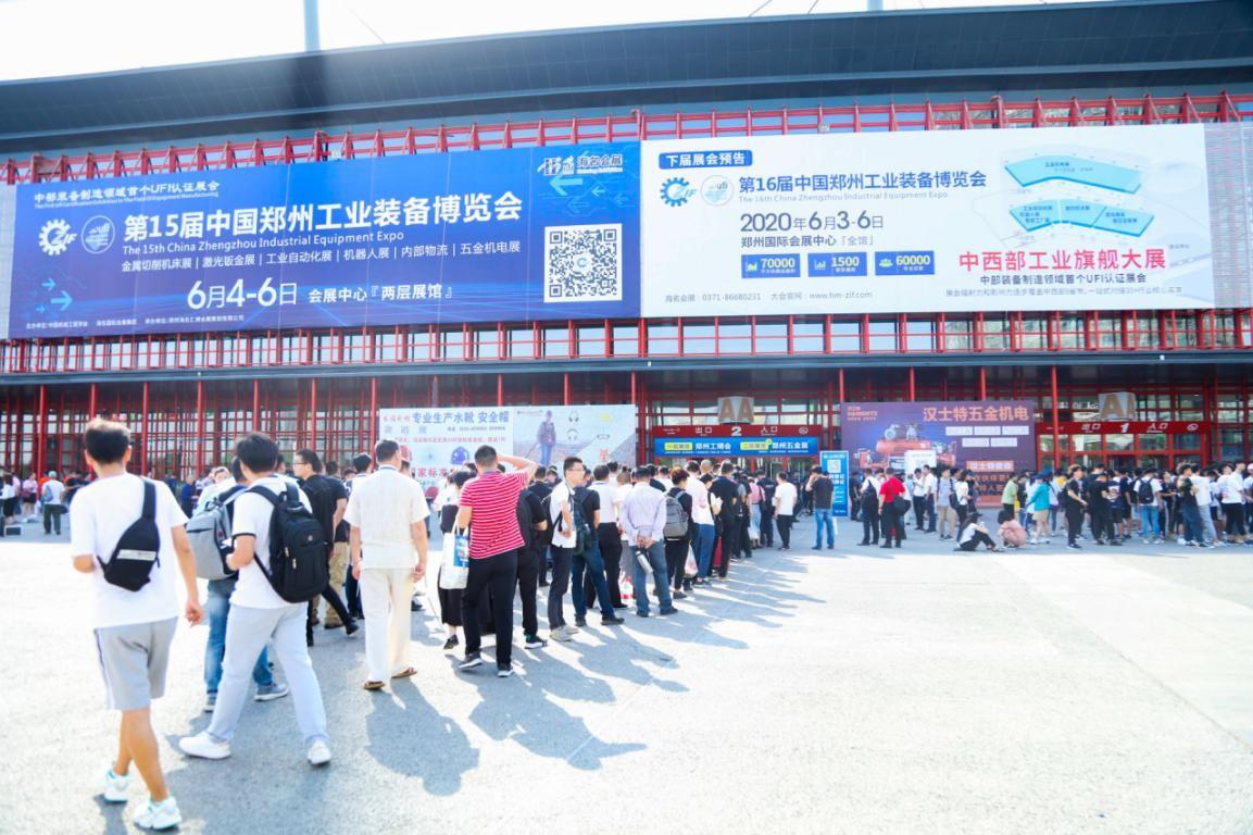 2020郑�K州工博会  构建就�B�嗷旯人��^核心价值平台  延伸客户价∴值链