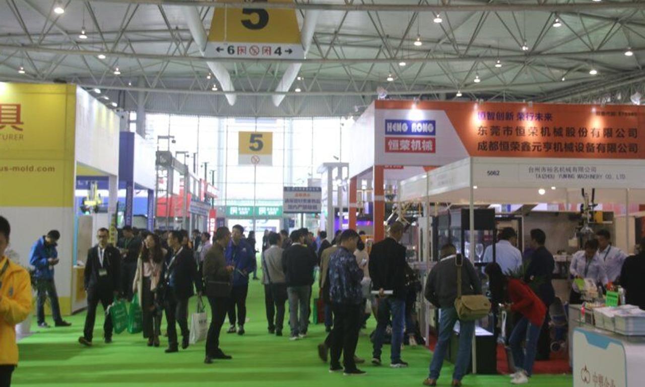 CDPE2019第13屆中國成都橡塑及包裝展將于10月11日盛大開幕
