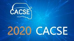 2020 第七屆武漢國際汽車零部件及車用潤滑油展覽會(CACSE)