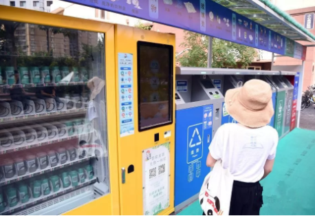垃圾分類終于輪到北京了!個人扔錯擬罰200元