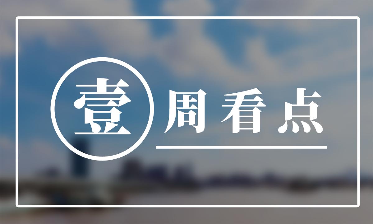 【一周看點】國產大型擠壓造粒機展雄風;2019大灣區工業博覽會已在路上