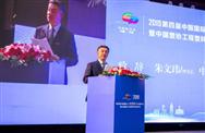 朱文玮理事长在2019第四届中国国际工程塑料产业创新大会上的讲话