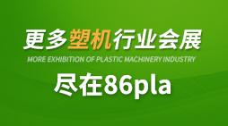 买机床、购设备,11月18-20日就来扬州工博会