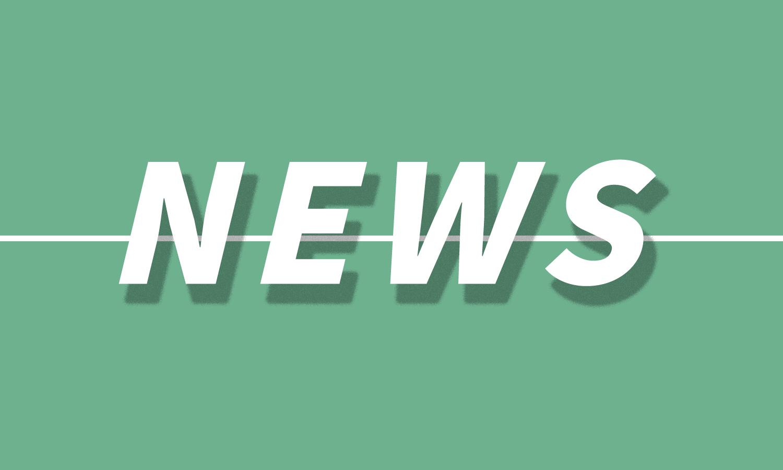 """""""2019發明界的奧斯卡獎""""揭曉 陶氏、美利肯、豐田紡織紛紛上榜"""
