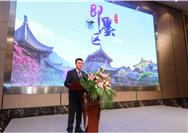 中国合成树脂产业发展大会暨2019中国新材料发展趋势论坛在青岛即墨隆重召开