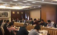 第五届全国包装标准化技术委员会第三次年会在京召开
