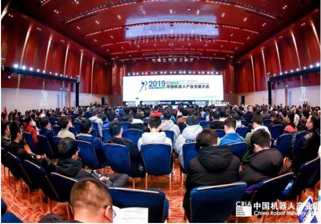 """""""協同共融,智引未來""""——2019中國機器人產業發展大會在渝成功召開"""