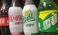 """塑料瓶去色化趨勢正悄然蔓延  """"放棄綠色""""更綠色"""