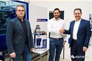 威猛集團收購微小型干燥機制造商FarragTech公司