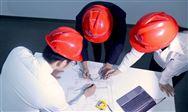 強化工業數據分類分級管理 共創數字經濟蓬勃發展未來