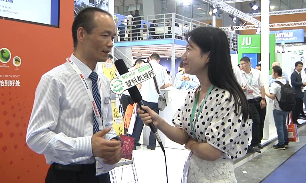 CHINAPLAS 2019:访海天国际控股有限公司品牌策划部主管朱元杰