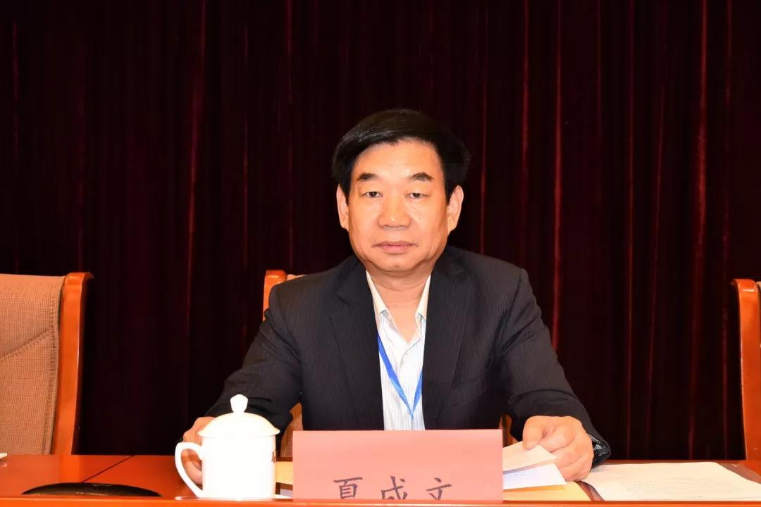 機械迷城下載中國塑協七屆四次理事擴大會議在廣州成功召開-南京雕刻機