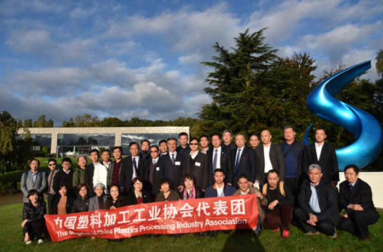 中國塑協代表團到索爾維集團交流訪問