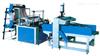 新型高效HRK-GFQ系列PE薄膜制袋机