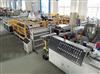 PVC塑料塑胶瓦机器