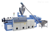 PVC地板革复合片材挤出生产线 规格2200mm
